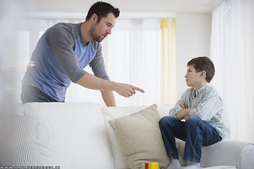 3 قانون طلایی تنبیه فرزندان